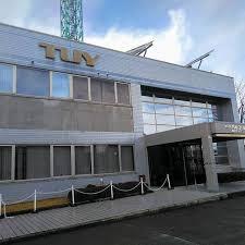 ユー 山形 テレビ